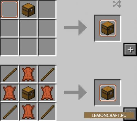 Мод на переносные ванильные блоки PortableCraft [1.12.2] [1.11.2] [1.10.2]