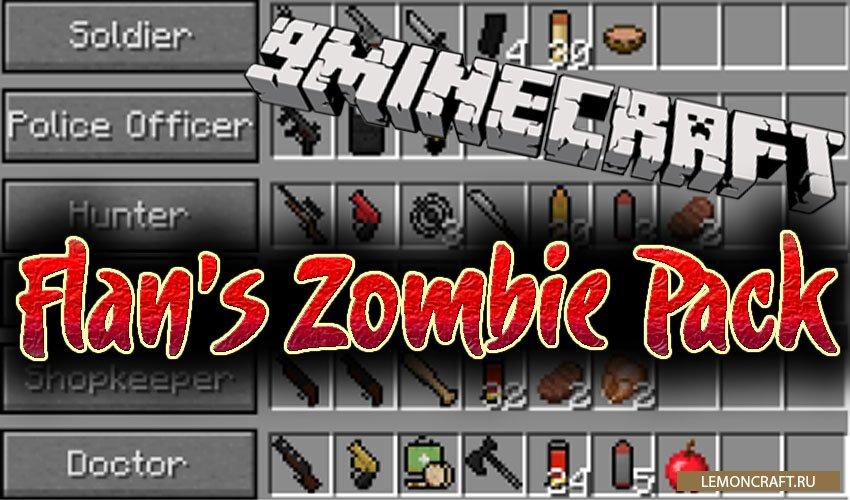 Мод на борцов с зомби Flan's Zombie Pack [1.12.2] [1.8] [1.7.10]