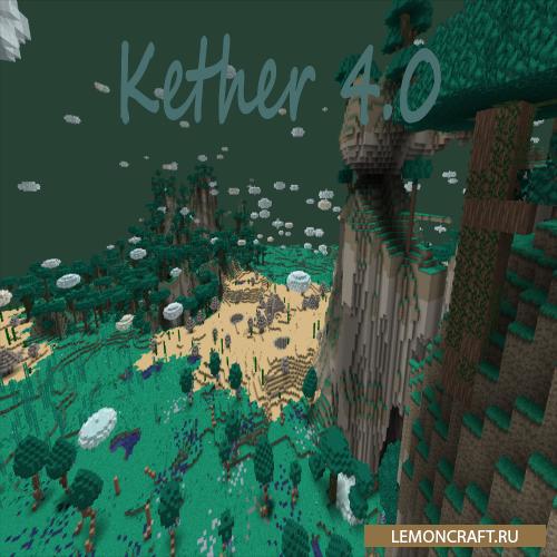 Мод на новое измерение Kether [1.12.2]