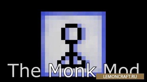 Мод на монаха The Monk [1.12.2]