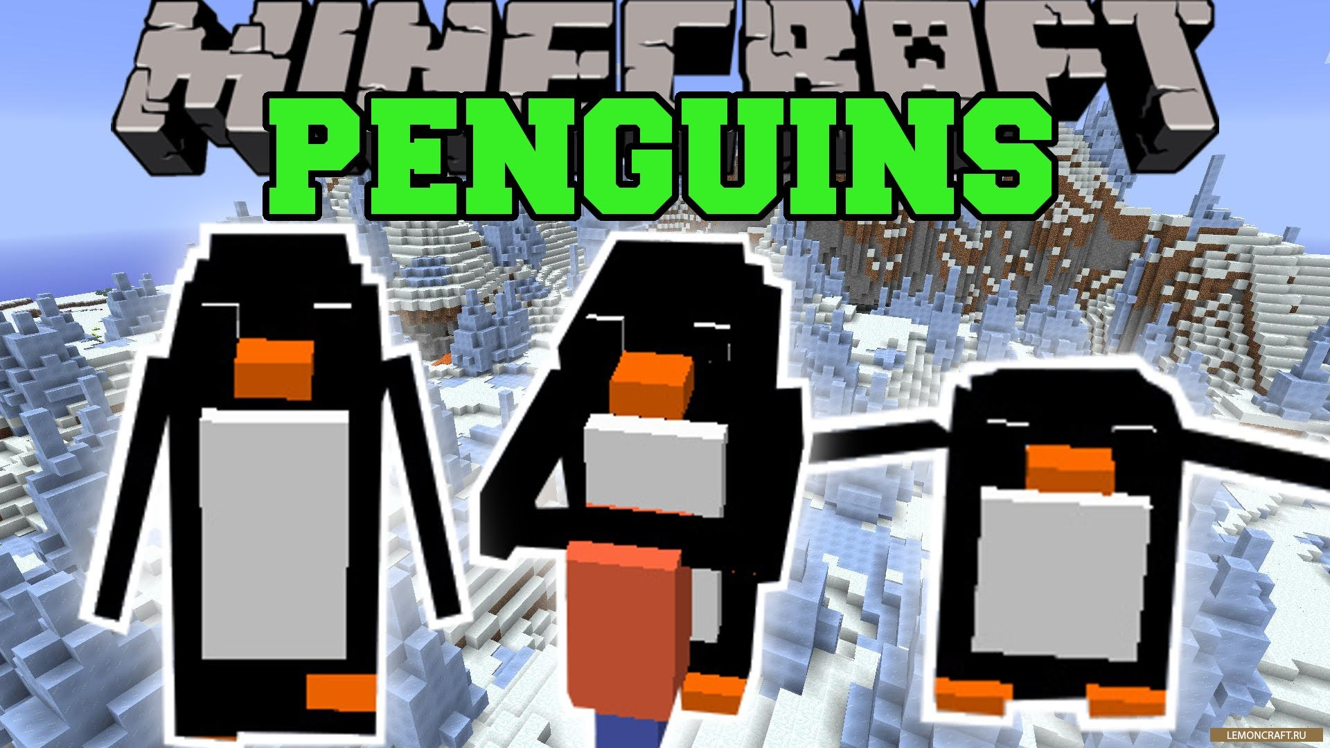 Мод на пингвинов Penguins [1.12.2]