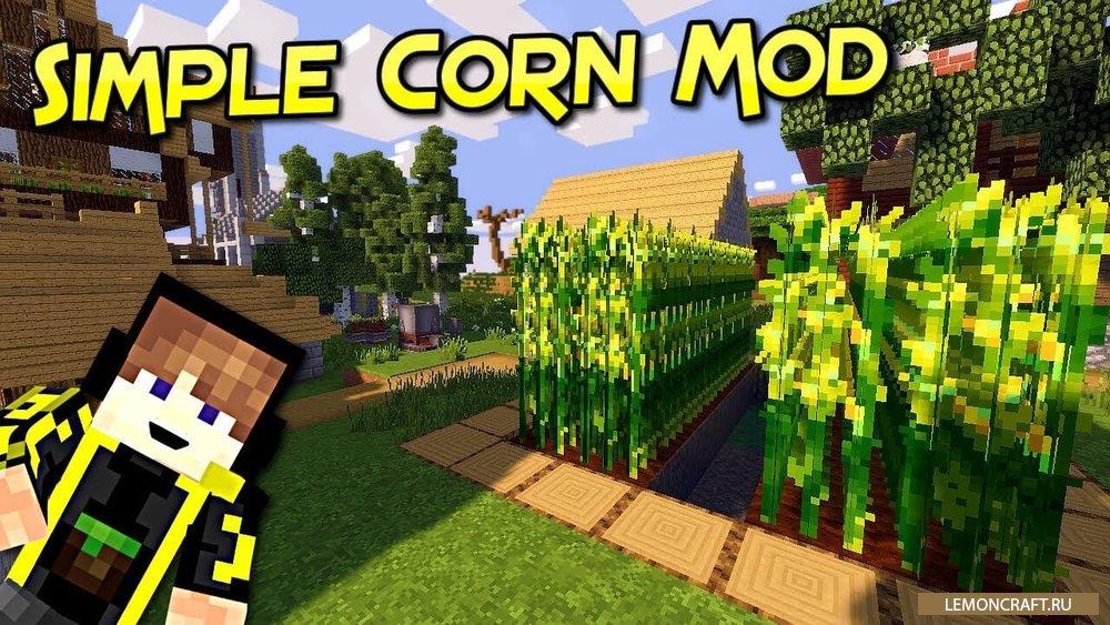 Мод на блюда из кукурузы Simple Corn [1.12.2] [1.11.2] [1.10.2] [1.9.4]