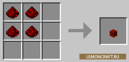 Мод на улучшение игры Repurpose [1.12.2] [1.10.2]