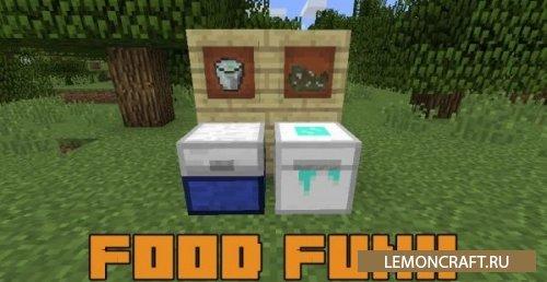 Мод на портящиеся продукты Food Funk [1.12.2]
