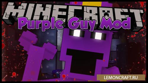 Мод на фиолетового человека Purple Guy [1.12.2]