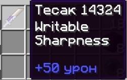 tesak-50ed-urona-TC.jpg.7e0b37517517c2ecf0eb7d4e3061c082.jpg