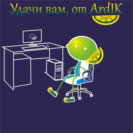 ArdIK.thumb.png.281d32a21782a3bfba0093bd93f901ac.png