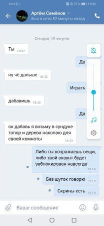 Screenshot_20190815_193611_com.vkontakte.android.thumb.jpg.7a2f8fa748be54ba54901788274236eb.jpg