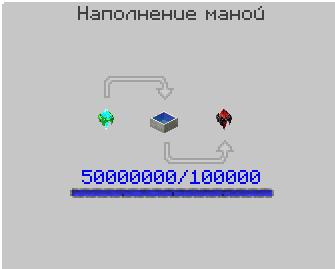Screenshot_3.png.4ed4ff87d52aaa806703be3061e4c247.png