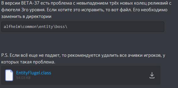 Screenshot_4.png.dca87c78e43b0e2f71ec7304d3552790.png