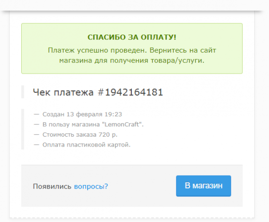 Screenshot_1.thumb.png.82253941b7e47ea4164377a31deaa7cb.png