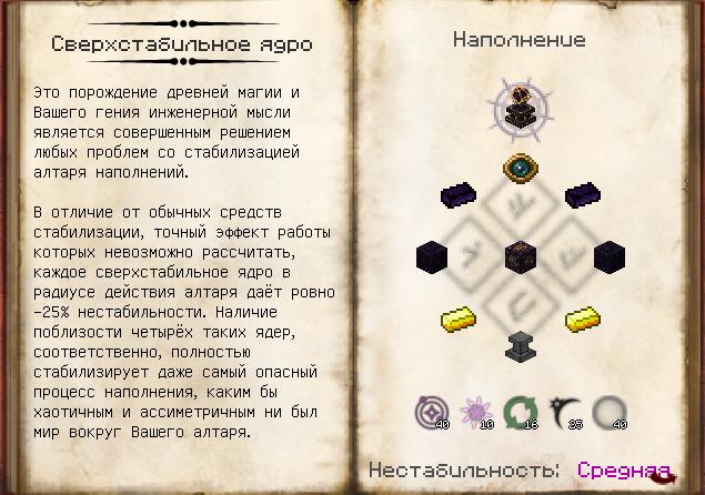 Screenshot_334.png.22e7bd9af0acf62b6c59c0d9c0bfcb79.png