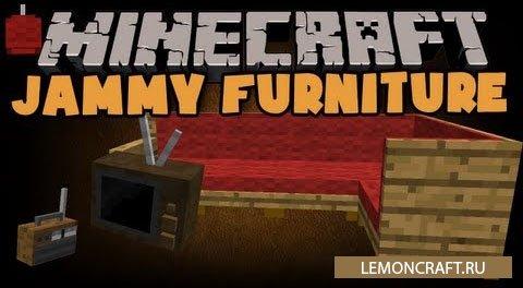 Jammy Furniture Reborn [1.7.10] [1.6.4]
