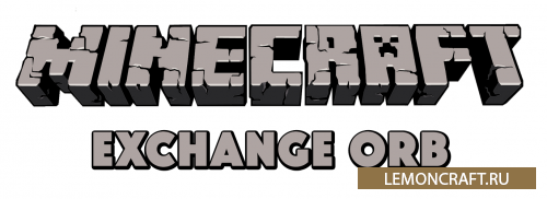 Exchange Orb [1.8] [1.7.10]