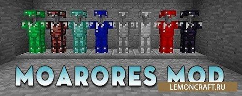 MoarOres [1.7.10] [1.6.4]