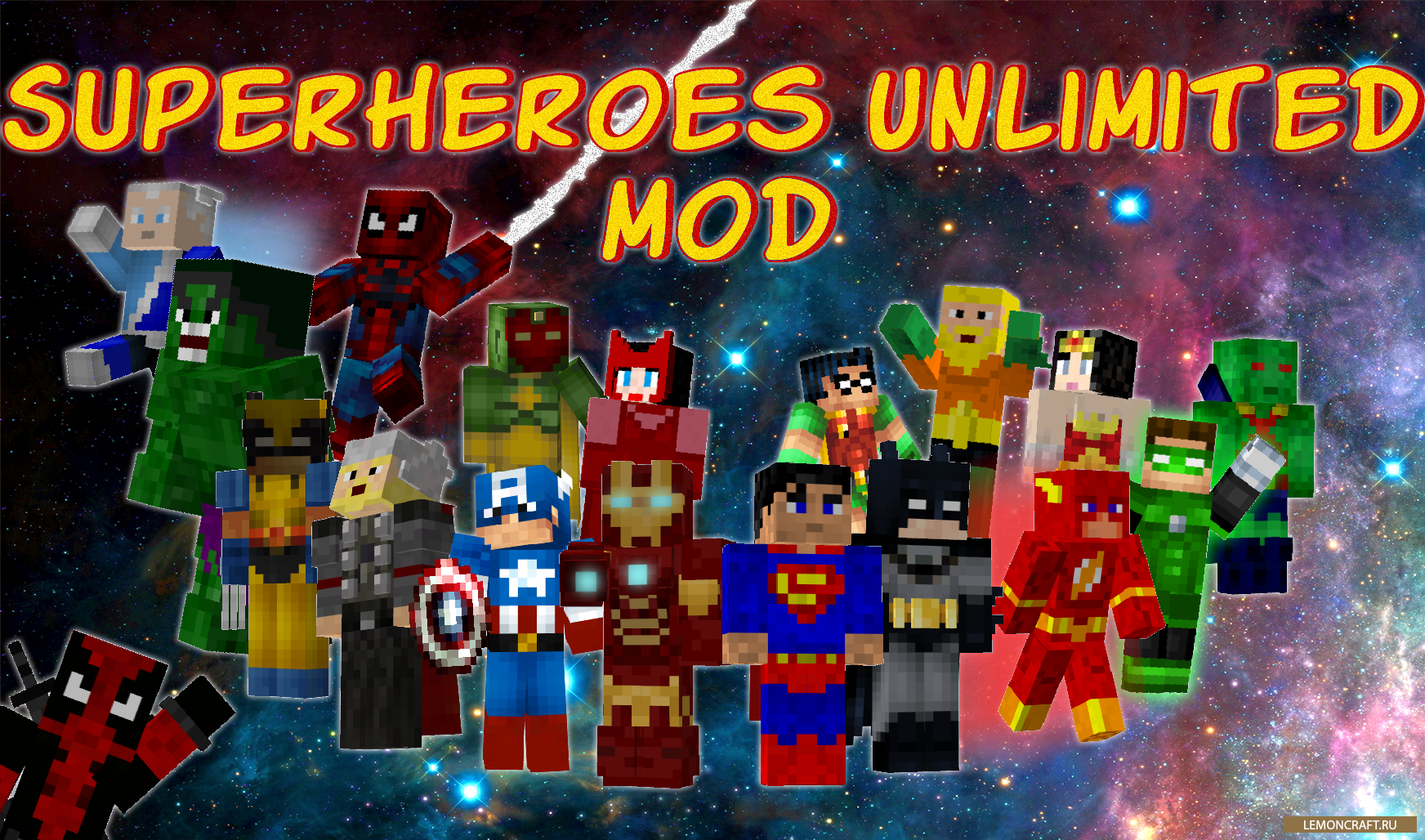 Superheroes Unlimited - мод на супергероев для Minecraft 1.7.10