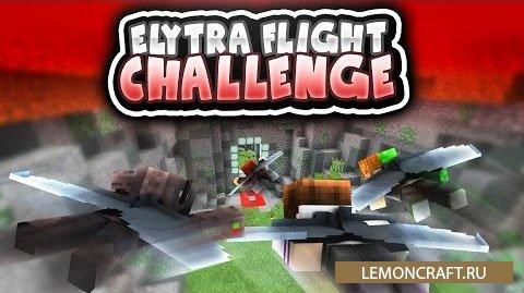Карта на прохождения Elytra Flight Challenge II [1.9]