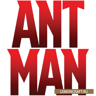 Мод на костюм Человека Муравья AntMan [1.8.9]  [1.7.10]