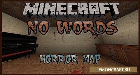 Карта хорор, ужасы No Words Horror [1.8.9] [1.8]