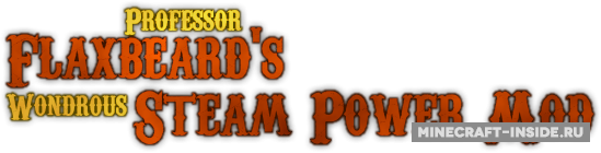 Мод на стим-панк механизмы Flaxbeard's Steam Power [1.7.10] [1.7.2]