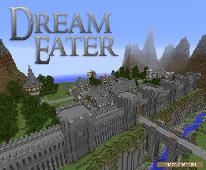 Карта на прохождения и квесты Dream Eater [1.9]