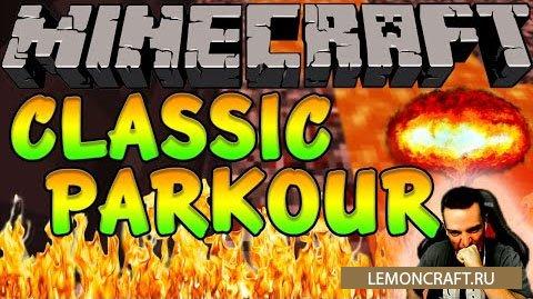 Классическая Паркур карта Classic Parkour [1.9.4] [1.9]