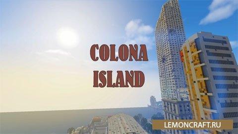 Карта на Зомби Апокалипсис Colona Island [1.9.4] [1.9]