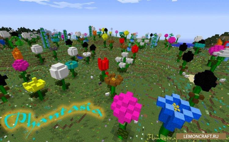 Мод на генерацию цветов Flowercraft [1.9] [1.8.9] [1.7.10]