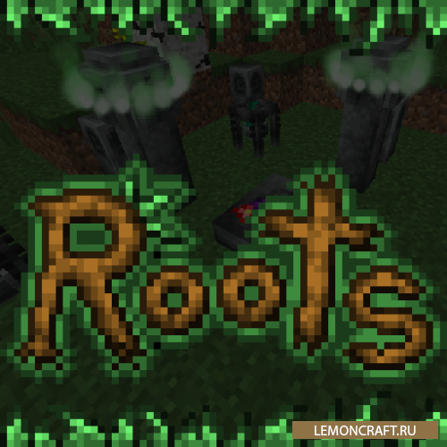 Мод на друидов Roots [1.12.2] [1.11.2] [1.10.2] [1.9.4]