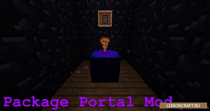 Мод на интересную добычу ресурсов Portal Packages [1.8.9]