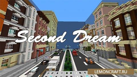 Карта на прохождения Second Dream [1.9.4]