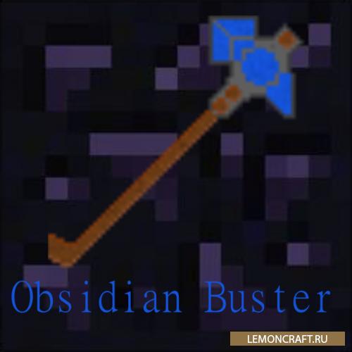 Мод на кирку для обсидиана Obsidian Buster [1.7.10]