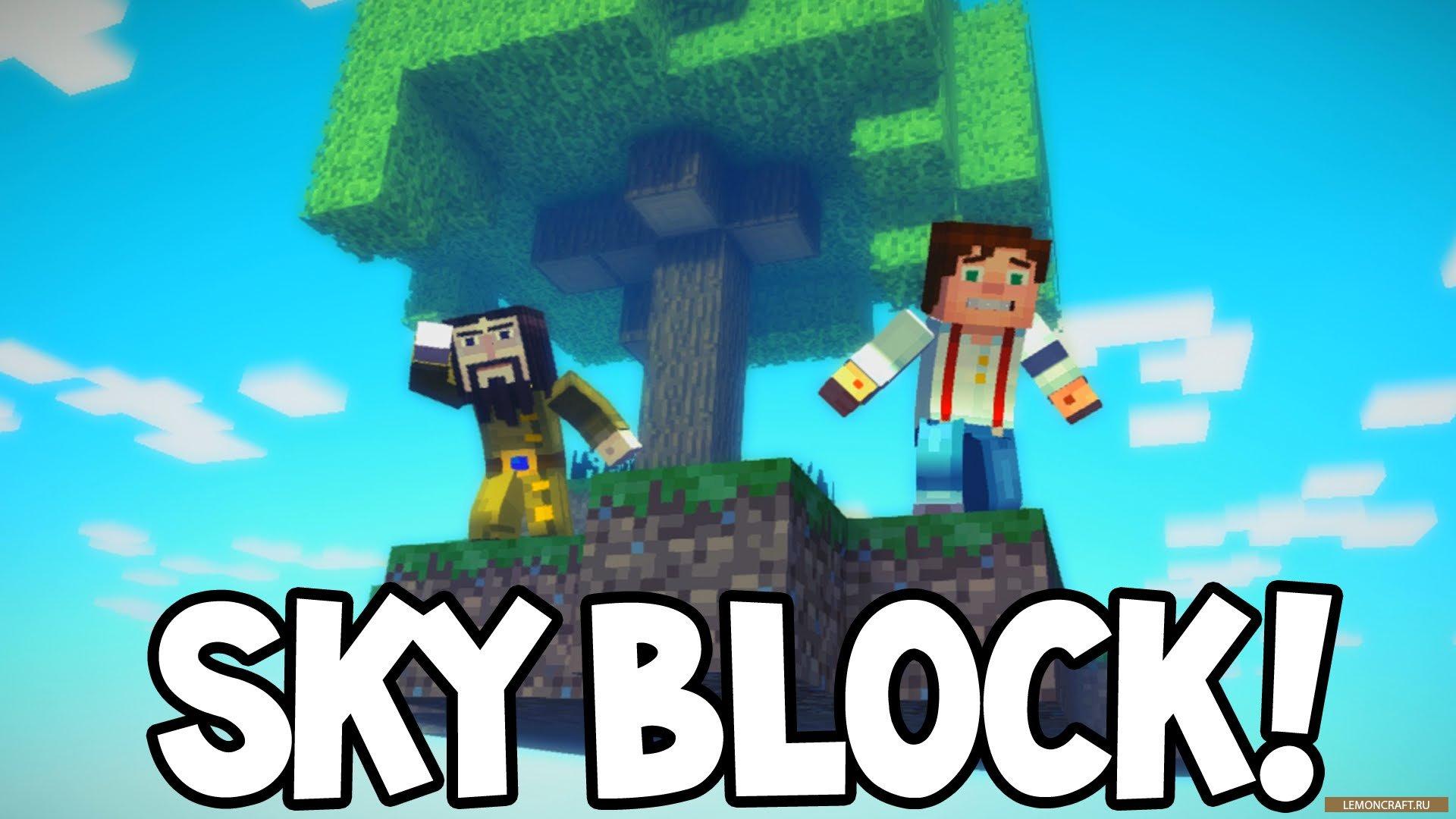 Сервера майнкрафт с модом Skyblock