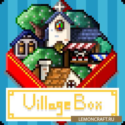 Мод на деревни Village Box [1.10.2] [1.9.4] [1.8.9]