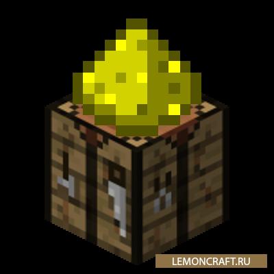 Мод на крафт свето-пыли Glownium [1.10.2]