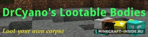Мод на красиво проработанное тело Lootable Bodies [1.10.2] [1.9.4] [1.8.9]