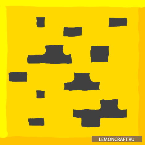 Мод на еду из руды Sequential Cheeses [1.10.2]