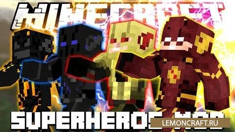 Мод на супергероев (superheroes unlimited) для майнкрафт 1. 7. 10.
