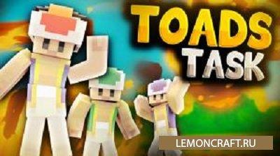 Карта на прохождения Toads Task [1.10.2]