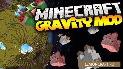 Мод на анти-гравитацию Gravity [1.10.2]
