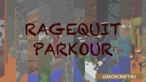 Паркур Карта на испытания Rage Quit [1.10.2] [1.9.4]