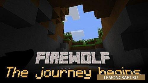 Текстур Пак Firewolf HD [1.10.2] [1.9.4] [1.7.10] [128x]