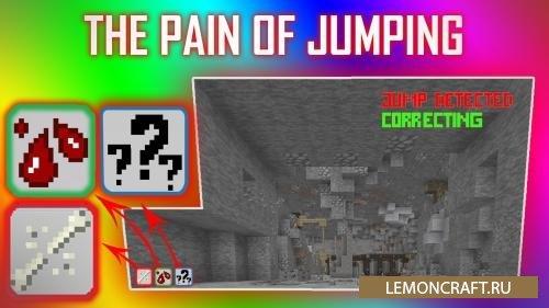 Карта на прохождения The Pain of Jumping [1.10.2]
