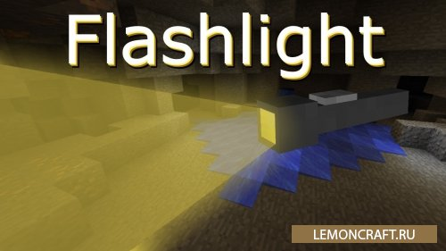Мод на фонарик Flashlight [1.7.10]