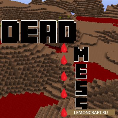 Мод на кровавый биом Dead Mess [1.10.2]