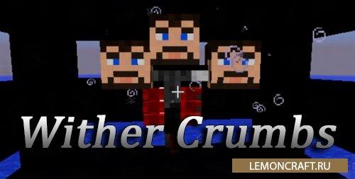 Мод на боссов ютюберов Wither Crumbs [1.7.10]
