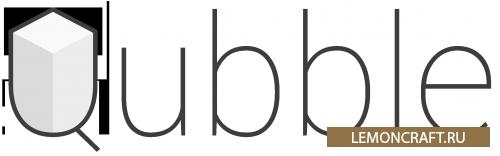 Мод на создания моделей Qubble [1.10.2]