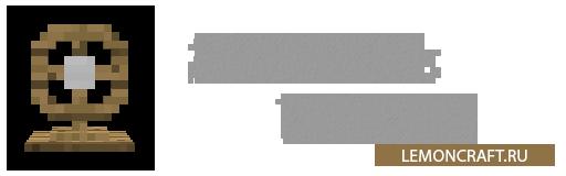 Мод на механизмы Davincis Vessels [1.10.2] [1.8.9] [1.7.10]
