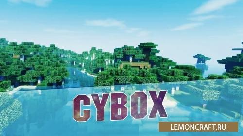 Красивые шейдеры CYBOX Shaders [1.10.2] [1.9.4] [1.7.10]