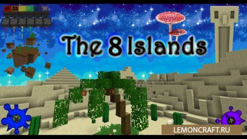 Карта на прохождения The 8 Islands [1.10.2]